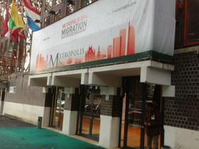 IMC2014 in Milan