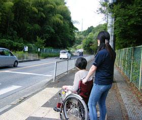 大阪府堺市 居宅介護支援センター堺あけぼの 移動支援時の様子