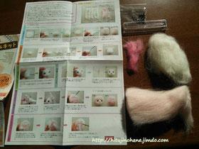 100均羊毛フェルトキット ひつじの作り方