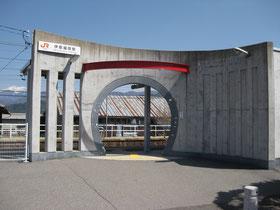 現在の伊那福岡駅