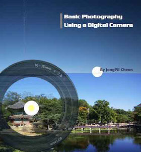 Basic photography ebook cover