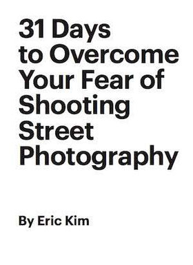cover of fear of street photography ebook
