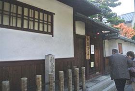 同志社大学内旧新島邸入り口