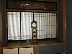 山本亭 和室内の和時計