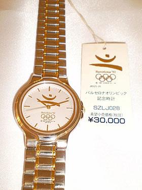 セイコー製.1992年のバルセロナオリンピック記念時計