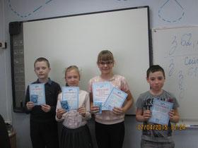 Участники и победитель из 4-Е класса