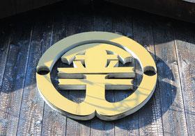 金大のロゴマーク