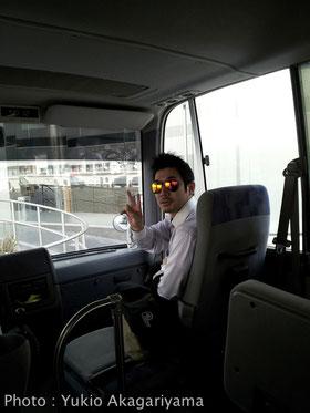 会場に向かうバスで。赤狩山幸男撮影