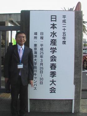 チョウザメとアクアポニックスに関するポスター発表を行い、エコハーモニー養殖について発信してきました(2013年3月27日 東京海洋大学 品川キャンパス)。