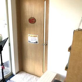 ちあき音楽教室久留米教室入口