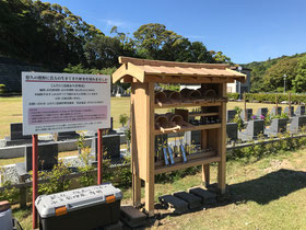 熊野妙法山直轄 ふだらく霊園 永久管理墓