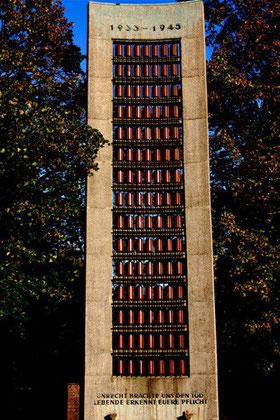 KZ-Opfer Mahnmal, Parkfriedhof Ohlsdorf, Hamburg