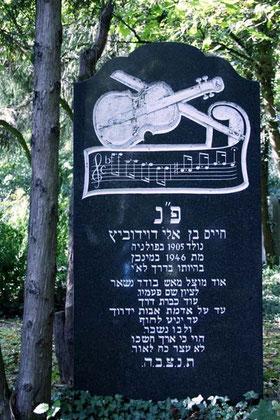 Der Neue Israelische Friedhof in München