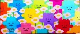 お花と僕と君