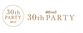 オズモール30歳パーティー2017・アートセラピーワークショップ美エイジング協会