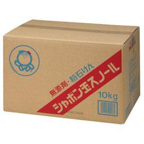 シャボン玉石けん 粉石けんスノール10kg (2.5kg×4) 洗濯石鹸