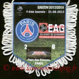 Fanion  PSG-Guingamp  2013-14