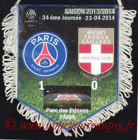 Fanion  PSG-Evian  2013-14