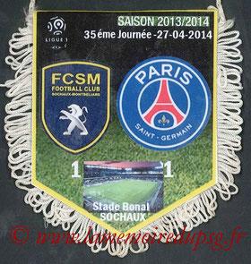 Fanion  Sochaux-PSG  2013-14