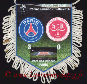 Fanion  PSG-Reims  2013-14