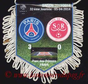 Fanion  PSG-Reims  2013-14