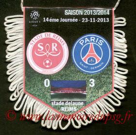 Fanion  Reims-PSG  2013-14