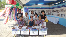 Multilanguage information desk of the Sendai Tanabata Festival Event Square. With Chinese guide group.