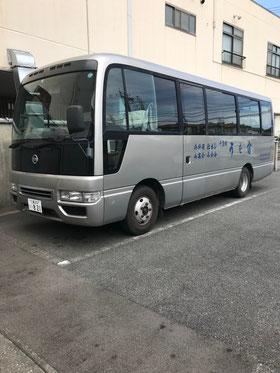 送迎バス 無料