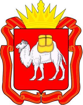 Oblast de Chelyabinsk Oblast