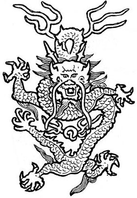 Enroulements et contorsions du dragon. Marinus Willem de VISSER (1876-1930) : The Dragon in China. — J. Müller, Amsterdam, 1913, pages I-IX, 1-134 (Book I), 231-237 de XII+247 pages.