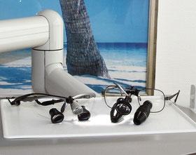 Lupenbrille: Bessere Sicht
