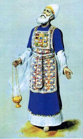 La tenue du grand prêtre, selon la Loi mosaïque. Il porte un caleçon en lin, une tunique en lin, une tiare en lin, une robe en étoffe bleue et munie de clochettes, un éphod et sa ceinture en lin, un pectoral en lin.