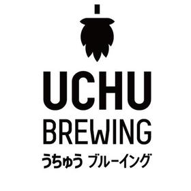 UCHU BREWING  地ビール 宇宙ビール
