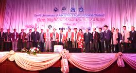 在泰国的募捐晚会
