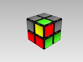 Figura 4a. Esquina colocada en su posición correcta.