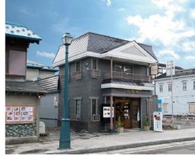 水芭蕉(小樽店)写真