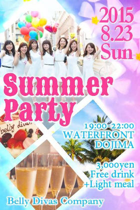 bellydivascompany_summerparty