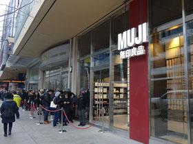 Anstehen bei der Eröffnung der MUJI-Filiale in Toronto.