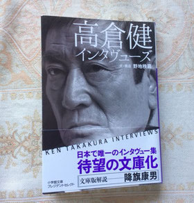 ☆一冊目はやはり葉室麟氏の「陽炎の門」でした。