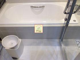 大阪兵庫で家事代行サービスはお掃除上手で快適な暮らしをご提案お風呂清掃AFTER