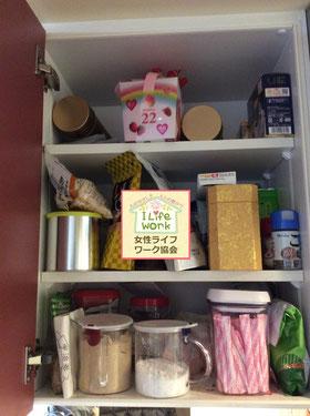 大阪兵庫で家事代行サービスは片付け上手で快適な暮らしをご提案調味料ストックビフォー