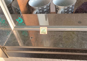 大阪兵庫で家事代行サービスはお掃除上手で快適な暮らしをご提案お風呂清掃BEFORE
