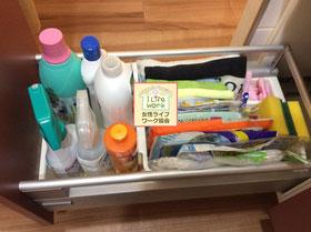 大阪兵庫で家事代行サービスは片付け上手で快適な暮らしをご提案アフターシンク下