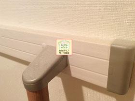 大阪・兵庫の家政婦家事代行サービストイレ手すりのビフォアー