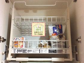 大阪兵庫で家事代行サービスは片付け上手で快適な暮らしをご提案カウンター上収納