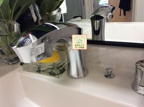 大阪兵庫で家事代行サービスはお掃除上手で快適な暮らしをご提案洗面台の掃除AFTER