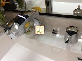 大阪兵庫で家事代行サービスのお掃除上手で快適な暮らしをご提案排水溝AFTER