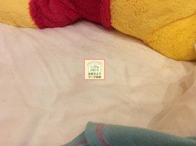 大阪兵庫で家事代行サービスはお掃除上手で快適な暮らしをご提案お布団洗いBEFOR