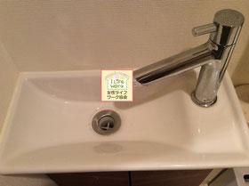 大阪・兵庫の家事代行サービス洗面台を綺麗にする