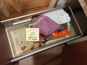 大阪兵庫で家事代行サービスは片付け上手で快適な暮らしをご提案